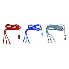 Аксессуары - Зарядный кабель-переходник 4 в 1 (0195859708)