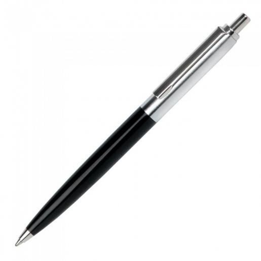 Ручки металлические - Ручка металлическая (0101464)