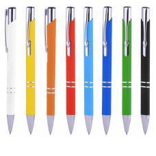 Ручки металлические - Авторучка металлическая с Soft Touch покрытием (032011)