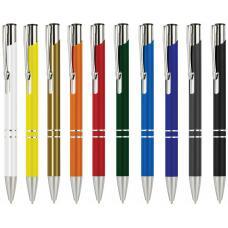 Ручки металлические - Авторучка металлическая (0710307)