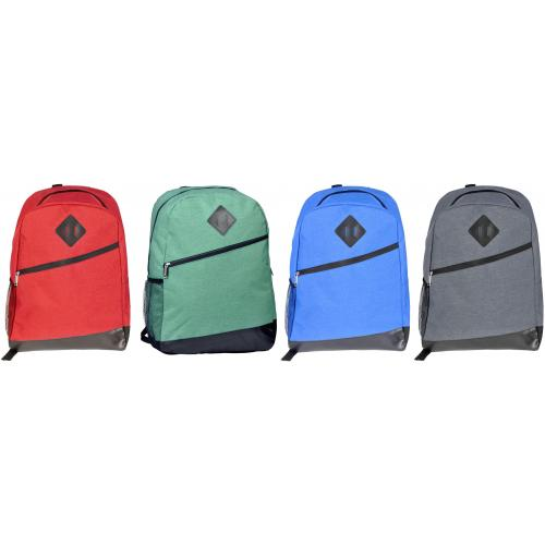 Рюкзаки - Рюкзак для путешествий Easy, ТМDiscover (033003)